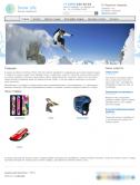 Интернет-магазин зимнего снаряжения